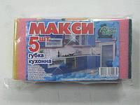 Mочалка  губка кухонная для уборки Супер Торба (Макси),  5шт\пач