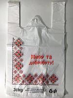 Пакет майка усиленная (30+2х8)х50) Добробут, 250 шт\пач