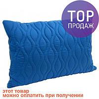 Подушка Indigo 50х70 / подушка для отдыха