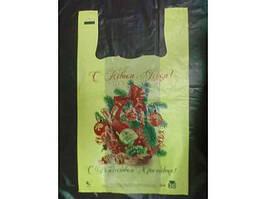 "Пакеты майка с цветной печатью (30х50) НГ  Шампанское"", 250 шт\пач"