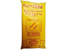 Фасов.пакет №9 (18+4х2)х35(1000шт) yellow Кривой Рог (1 пач)