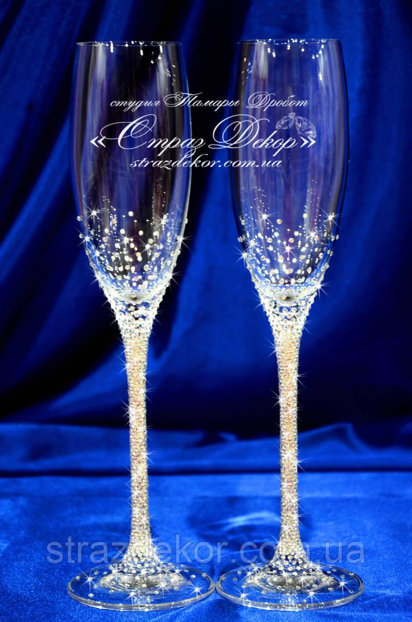 Свадебные бокалы со стразами Сваровски (Леонардо), фото 1