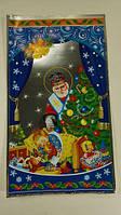 Новогодние пакеты для конфет и подарков (20*35) Св. Николай, 100 шт\пач