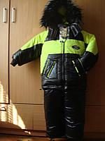 Детский зимний комбинезон для мальчика рост 116 см и 122 см