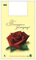 "Пакеты майка с рисунком (30х50) ""Комсерв"" Роза (250 шт)"