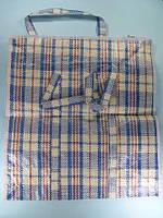 Хозяйственная сумка клетка №-4 (48*54*25)на змейке (12 шт)