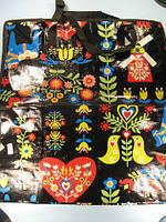 Хозяйственная сумка цветная  (40*45*20см) на змейке (12 шт)