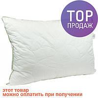 Подушка бамбуковая 50х70 / подушка для отдыха