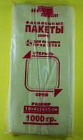 Фасовочные  пакеты повышенной прочности №9 (26х35) 1кг ННН Пласт Никопласт