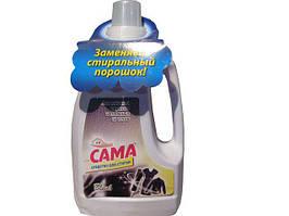Жидкий стиральный порошок  SAMA  500г  хлопок/лен/синтетика