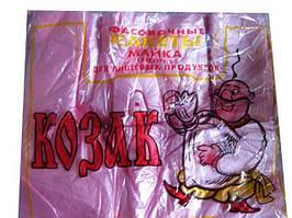 """Пакет для упаковки фасовочный майка №22*36 """"Козак""""цветная(100шт)"""