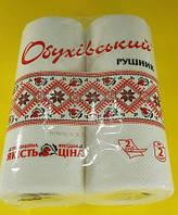Полотенца кухонные бумажные ОБУХОВСКОЕ,  2 шт/пач