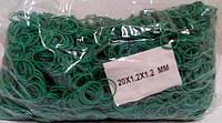 "Резинка для денег №20 ( зеленая )1 кг ""Plast"" (1 пач)"