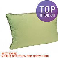 Подушка Sunny 50х70 / подушка для отдыха