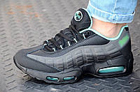 Кроссовки женские, подростковые черные с серой вставкой кожаный носок Китай. Экономия