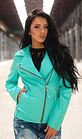 Куртка-косуха ментолового цвета