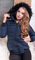 Женская куртка демисезонная темно-синяя
