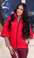 Женская куртка весна-осень красная