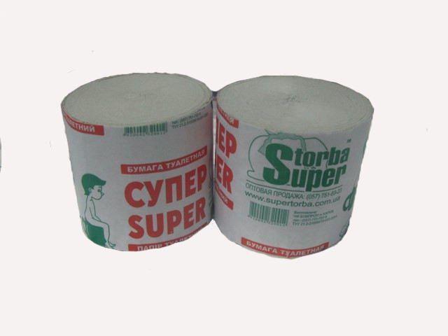 Туалетная бумага серая Супер торба (20 рул/уп)