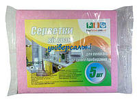 Универсальные вискозные салфетки для уборки в доме,  5шт\пач