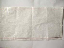 Мешок полипропиленовый белый, сахар (10кг) 40х55