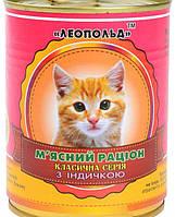 Мясной рацион для котов с индейкой
