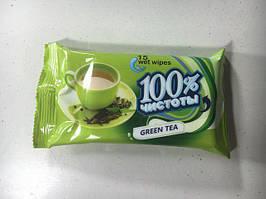 """Влажные салфетки """"100%чистоты""""Green tea/Зеленый чай"""", 15 шт\пач"""