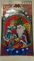Упаковка праздничная новогодняя,(20*35) №27 Дед Мороз и зайка, 100 шт\пач