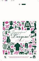"Пакеты майка с рисунком цветная ""Магазин""(29*47), 250 шт\пач"