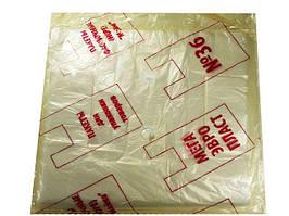 Пакеты майка без рисунка №22*36 Европласт (1 пач)