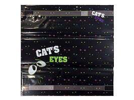 """Пакет сумка полиэтиленовый с пластиковой ручкой """"Кошачьи глазки"""", 10 шт\пач"""