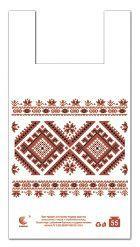 Пакеты майка с рисунком  30*55 Вышиванка ''Комсерв'' (100 шт)