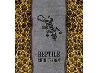 """Пакет полиэтиленовый цветной с петлевой ручкой  плотный """"Рептилия""""(40х40+3) 95мк, 50шт\пач"""