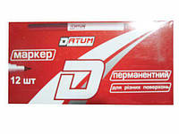 Маркер 1.0 mm тм Daimond код8004 Зеленый  (12 шт)