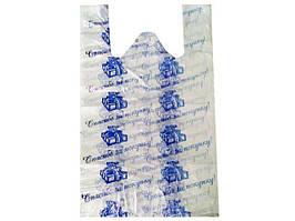 """Пакеты майка с рисунком цветная""""Благодарим"""" (26+2х6*45), 250шт\пач"""