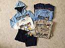 Трикотажный спортивный костюм для мальчиков тройка Goloxy 98-128 p.p.