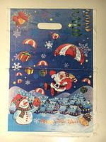 """Новорічний поліетиленовий пакет подарунковий з вирубний ручкою (28*42) """"Дід Мороз з парашутом"""" ХВГ (50 шт)"""