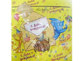 Салфетки праздничные детские бумажные (ЗЗхЗЗ) Luxy  Веселые животные, 20шт\пач