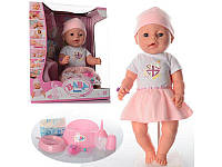 Пупс интерактивный аналог  Baby Born BL011F-S