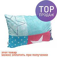 Подушка Звезда 50х70 / подушка для отдыха