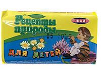 """Мыло туалетное """"ЮСИ""""(70гр) ДЕТСКОЕ (1 шт)"""