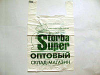 "Пакет майка с рисунком тип FA №2 (38*60)""Фирменный"", 50шт\пач"