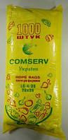 Пакеты упаковочные для пищевых продуктов №9 (26х35) Комсерв Новый