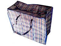 Хозяйственная сумка клетка №-3 (45*50*20)на змейке (12 шт)