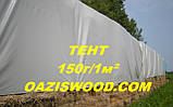 Тент 3х5м дешево 150г/1м² серый из тарпаулина с люверсами, усиленные, светотеплоотражающие., фото 5