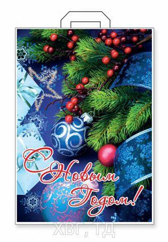"""Новогодний пакет полиэтиленовый цветной с петлевой ручкой """"НГ Подарки"""" (34*47+3), 25шт\пач"""