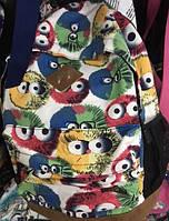 Рюкзаки молодежные