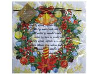 Салфетка для декупажа Luxy Рождественский оберег