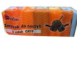 """Губка для посуды большая """"№W554 Польша (1 пач)"""