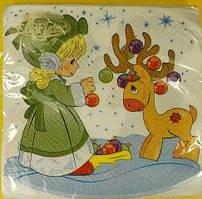 Новогодние салфетки бумажные (ЗЗхЗЗ, 20шт)  La FleurНГ Рождественский оленёнок (134) (1 пач)